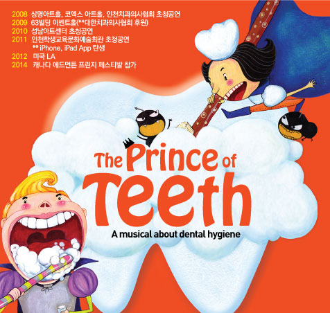 The Prince of Teeth